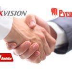 Flaş Haber: Hikvision Pyronix'i Satın Aldı